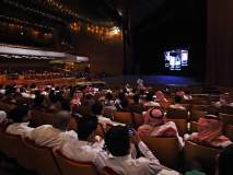 35 वर्षांनंतर सौदी अरेबियातील चित्रपटगृहांची दारे उघडणार