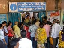 तुम्ही SBI बँकेचे ग्राहक आहात?, मग तुमचे डेबिट कार्ड बंद होणार