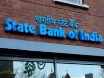 तांत्रिक बिघाड झाल्याने स्टेट बँकेचे व्यवहार ठप्प