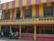 मुंब्रा परिसरातील अनधिकृत शाळांच्या हजारो विद्यार्थ्यांचे अन्य शाळेत समायोजनाचा निर्णय