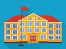 कायम विनाअनुदानित खासगी उच्च माध्यमिक शाळांना अनुदान!