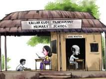 आंतरराष्टÑीय दर्जाच्या शाळांसाठी नाशिकच्या ३९ शिक्षकांची नोंदणी