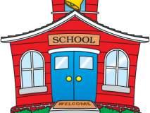 शाळांना माहिती पुस्तिकांचे वाटप