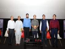 गोव्यात चौथ्या विज्ञान चित्रपट महोत्सवाचे उद्घाटन
