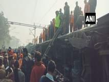 Seemanchal Express Accident : दुर्घटनेची भीषणता दाखवणारी दृश्यं, 7 जणांचा मृत्यू