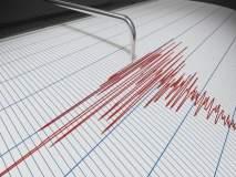 पेठ तालुक्यात जाणवले भूकंपसदृश धक्के