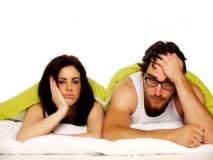 लैंगिक जीवनावर वाईट परिणाम करतात घरातील 'या' ४ गोष्टी!