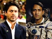 राकेश शर्मा बायोपिकमध्ये शाहरुख खानच्या एक्झिटनंतर हा अभिनेता झळकणार मुख्य भूमिकेत
