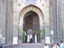 शनिवारवाड्याचा दिल्ली दरवाजा उघडला