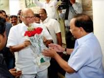 शरद पवार- नारायण राणे भेटीने राजकीय चर्चांना उधाण!