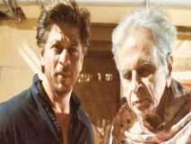शाहरुख खानने दिलीप कुमारांसोबतचा फोटो ट्विटरवर केला शेअर