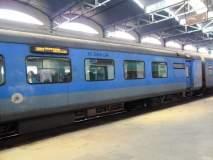 रेल्वेगाड्यांना आता उष्णतारोधक पेंटचे कवच