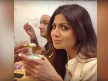 रमजानच्या शुभेच्छा देत शिल्पा शेट्टीचा मालपोहा, रबडीवर ताव