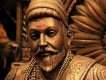 शिवाजी महाराजांबद्दल या ५ गोष्टी तुम्हाला माहीत असायलाच हव्यात