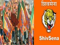 Lok sabha Election 2019 : शिवसेनेच्या हिंगोलीसाठी भाजपची 'फिल्डींग' ?