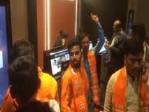 Thackeray movie : 'ठाकरे' सिनेमाचे पोस्टर न लावल्याने आयनॉक्समध्ये शिवसैनिकांचा गोंधळ