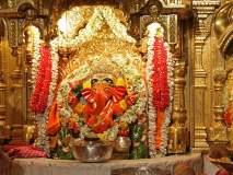 Ganesh Chaturthi 2018 : भारतातील 'या' प्रसिद्ध गणेश मंदिरांना नक्की भेट द्या