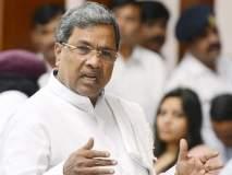 Video : काँग्रेसकडून भाजपाचा 'बीफ जनता पार्टी' म्हणून उल्लेख, कर्नाटकात विधानसभा निवडणुकीपूर्वीच वातावरण तापलं