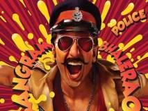 Review : एंटरटेनमेंटचं धमाकेदार पॅकेज आहे रणवीर सिंगचा 'सिम्बा'!