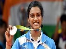 India at Commonwealth Games 2018: सर्वोत्तम कामगिरीसाठी सिंधू सज्ज