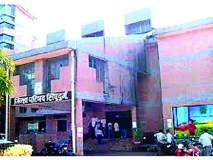 सिंधुदुर्ग जिल्हा परिषदेत होणार १९० पदांची भरती, मराठा समाजाला १४ पदे आरक्षित