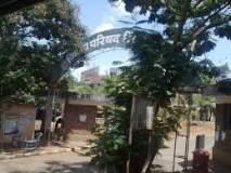 सिंधुदुर्ग: एक गाव एक शाळाधोरणाला जिल्हा परिषदेच्या शिक्षण समिती सभेत मान्यता