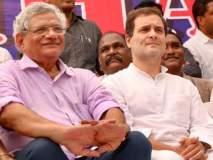 राहुल गांधी, सीताराम येचुरींवरील सुनावणी १ जुलैला होणार?