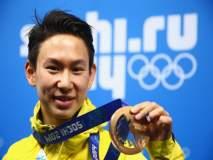 गाडीची काच चोरण्यापासून रोखले म्हणून ऑलिम्पिक पदकविजेत्याची हत्या