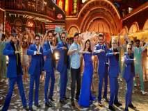 Total Dhamaal Movie Review : निव्वळ मनोरंजन करणारा 'टोटल धमाल'