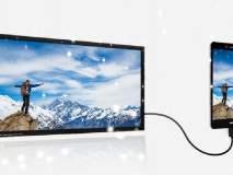 काय ! स्मार्टफोन टीव्हीला जोडायचा ?
