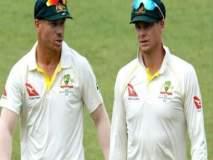 Ball Tampering : बेईमान स्मिथच्या टीमलाच शोभतो रडीचा डाव; क्रिकेट विश्वाचीच मान झुकली