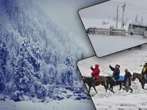 जम्मू-काश्मीर अन् हिमाचलमध्ये बर्फवृष्टी