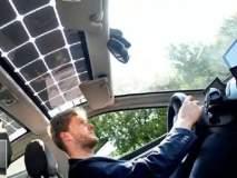 ड्राईव्ह करतानाही चार्ज करता येणार ही सोलार कार