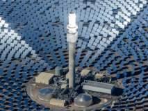 २५०० मेगावॅट क्षमतेचे सौर-औष्णिक संकरित प्रकल्प उभारणार