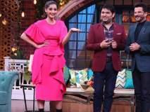 The Kapil Sharma Show! आईबद्दल काय बोलली सोनम कपूर, जरा ऐकाच!!