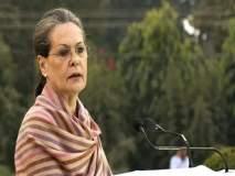 मोदींनी 2004 चा इतिहास विसरु नये- सोनिया गांधी