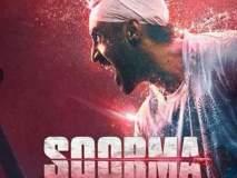 Soorma Movie Review:सामान्य माणसाची असामान्य कथा!
