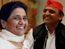 Lok Sabha 2019 Exit Poll: उत्तर प्रदेशात सपा-बसपा आघाडी भाजपासाठी ठरणार जायंट किलर