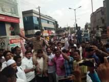 आयपीएस डॉ. निलाभ रोहन यांची बदली रद्द करा-इचलकरंजीतील नागरिक, विविध पक्ष, संघटनां  रस्त्यावर