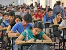 इंग्रजी माध्यमाच्या विद्यार्थ्यांना मराठी प्रश्नपत्रिका, बोर्डाचे 'गणित' बिघडले : विद्यार्थी दोन तास ताटकळले