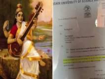 'आपला कॅम्पस धर्मनिरपेक्ष', विद्यापीठाकडून शुक्रवारच्या सरस्वती पुजेला मनाई