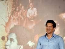 Happy Birthday Sachin Tendulkar: बेस्ट ऑफ सचिन तेंडुलकर!