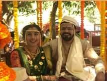 सखी गोखले व सुव्रत जोशी यांचे शुभमंगल सावधान...!, पहा लग्नाचा पहिला फोटो