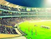 'फिफा'च्या सामन्याला विक्रमी गर्दी, ३८ हजार प्रेक्षकांची उपस्थिती