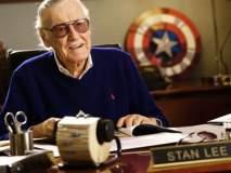 मृत्यूपूर्वी आणखी एक सुपरहिरो देऊन गेले Stan Lee!