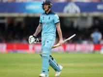 ICC World Cup 2019 : उपांत्य फेरीतील प्रवेश अनिश्चित तरीही इंग्लंडचा खेळाडू म्हणतो वर्ल्ड कप आमचाच!