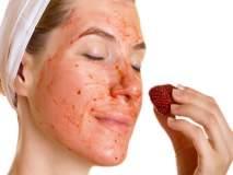 चेहरा तजेलदार बनवण्यासाठी वापरा स्ट्रॉबेरी फेस पॅक; लगेच होईल फरक