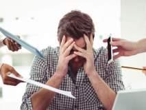 तणावामुळे आता आयुष्य घटणार नाही, तर वाढणार; वाचा 'हे' कसं घडणार