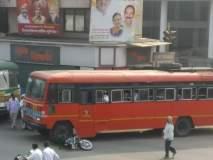 संगमनेरमध्ये बसची दुचाकीला धडक, चालकास मारहाण