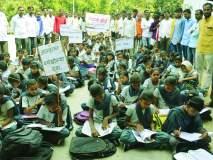 चोरंब्याच्या विद्यार्थ्यांचा मोर्चा, जिल्हा परिषदेत भरवली शाळा